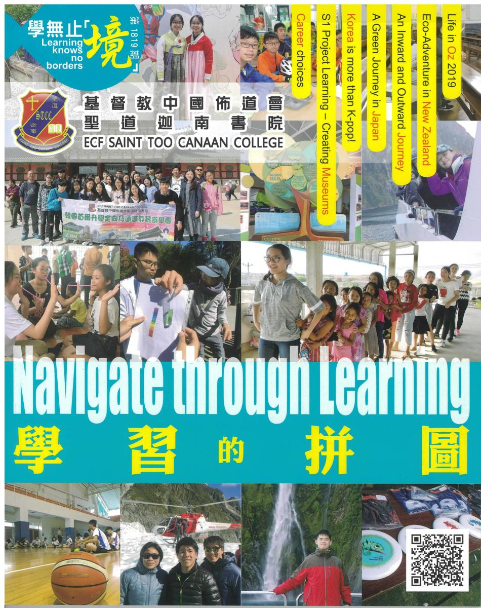 1920_Navigate_through_learning_cover